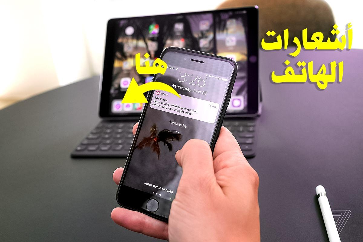 Photo of بهذا التطبيق الرائع تستطيع عرض اشعارات الهاتف على الكمبيوتر Crono