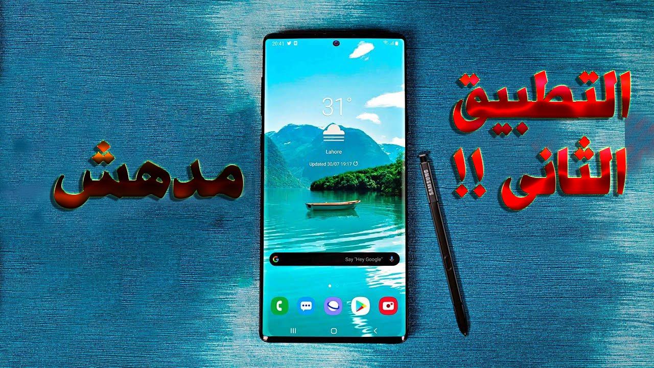 Photo of 3 من اروع التطبيقات التى ستنال على اعجابك
