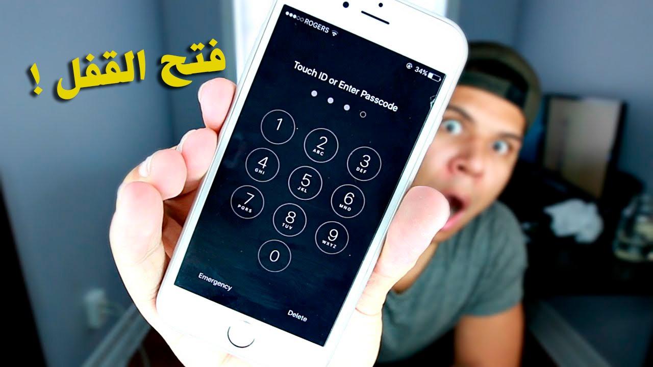 Photo of ازاى تفتح موبايلك بدون باسورد او نمط –  فتح قفل الهاتف !