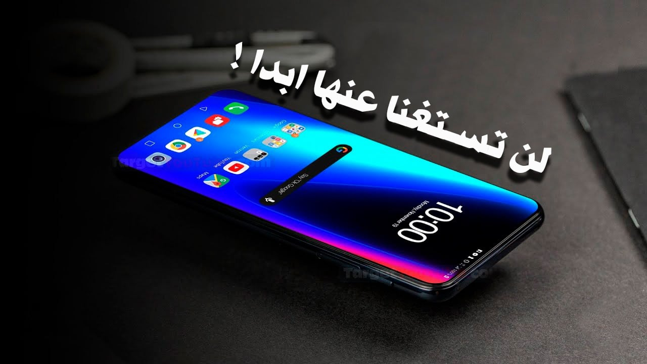 Photo of اهم التطبيقات اللى طلعت بيها من 2019 -مستحيل الاستغناء عنها