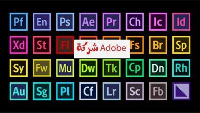 Photo of ما الذي تقدمه Adobe و Creative Cloud من اجل فايروس كورونا