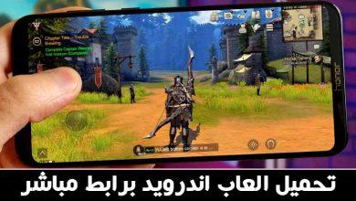Photo of تنزيل العاب اندرويد برابط مباشر من جوجل بلاي ستغنيك عن الكافيهات