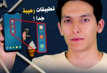 Photo of افضل تطبيقات الاندرويد مينفعش تشوفها ومتحملهاش على موبايل !