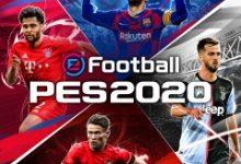 تحميل لعبه PES 2020 بيس 2020 للجوال برابط مباشر