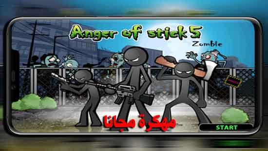 تنزيل Anger of stick 5 مهكرة أحدث اصدار للأندرويد