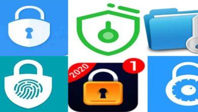 صورة افضل 5 برامج قفل التطبيقات بكلمة سر للاندرويد.