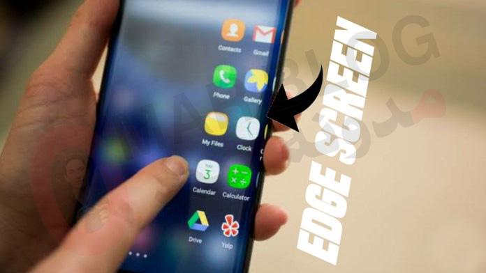 برنامج اختصار التطبيقات على جانب الشاشة للاندرويد