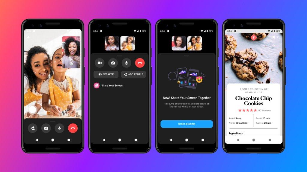 كيفية مشاركة شاشة الهاتف عبر الماسنجر على Android