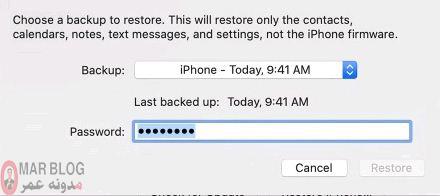 حل مشكلة اعادة التشغيل العشوائي الايفون بعد تحديث ios 14