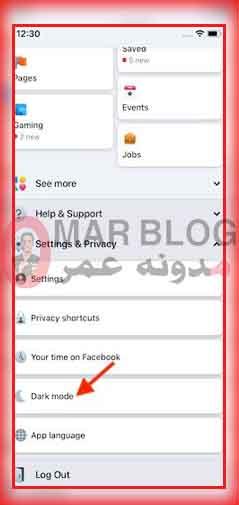 تفعيل الوضع المظلم فيس بوك 2021