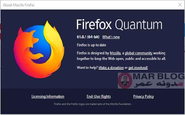 متصفح Mozilla Firefox Quantum