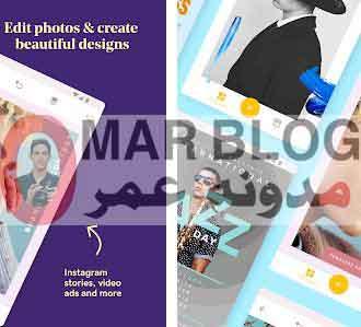 تحميل تطبيقات اندرويد مهكرة للتعديل علي الصور باحتراف 2021 التطبيق الخامس سيبهرك