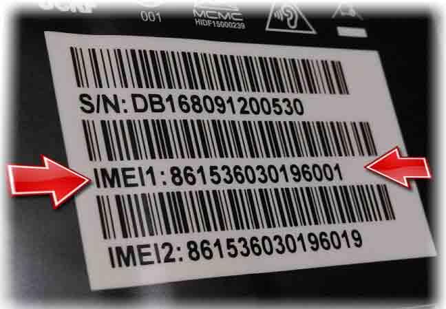 كيفية تتبع هاتف الاندرويد وإستعادتة وحمايتة من السرقة