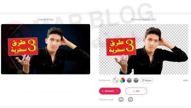 cutout كيفية إزالة الخلفية من الصورة بدون برامج !