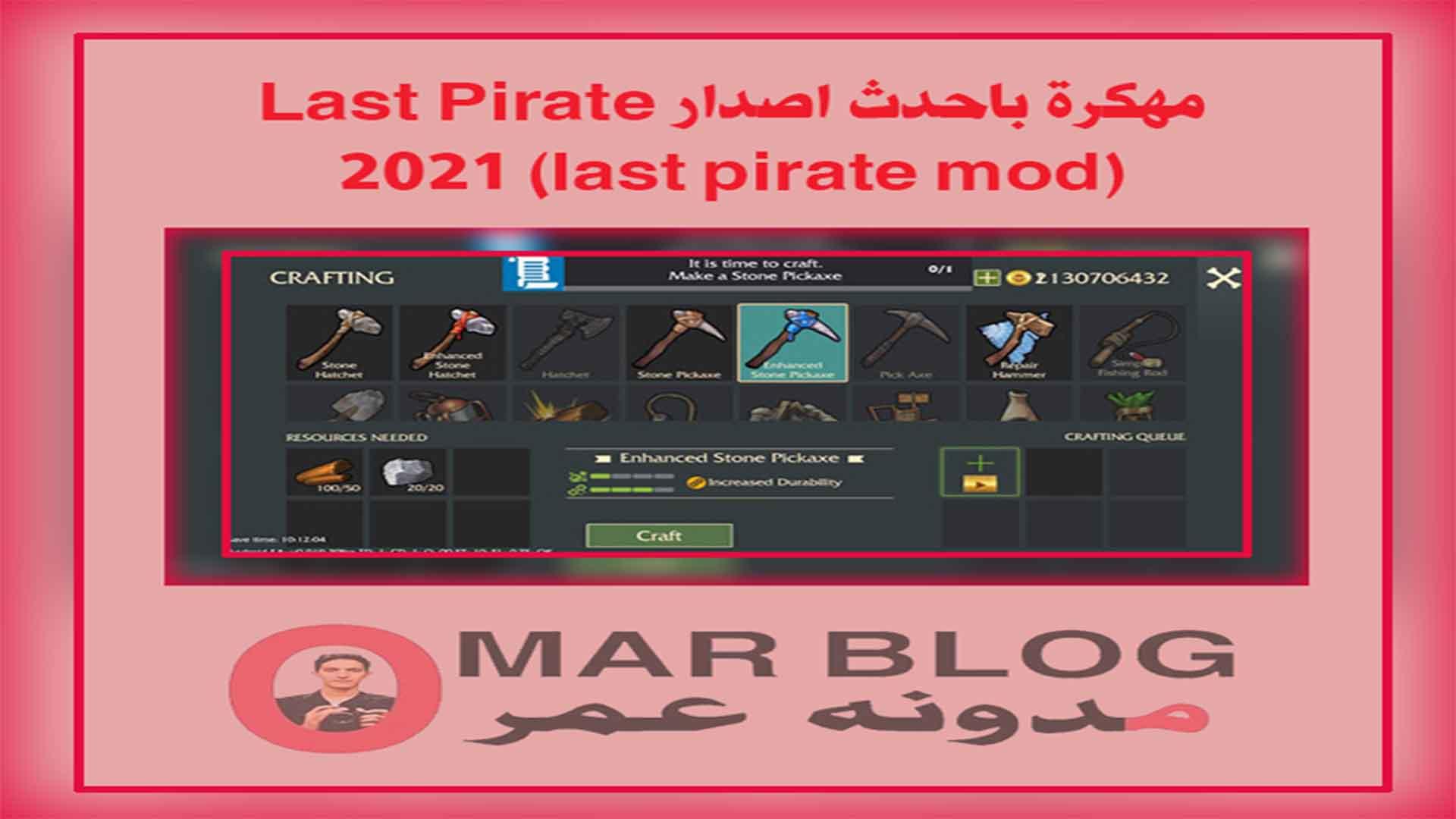Last Pirate مهكرة باحدث اصدار 2021 (last pirate mod)