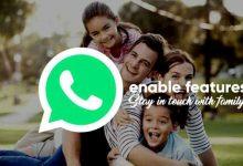 أصدر WhatsApp ميزة تتبع الموقع الجديدة لتتبع عائلتك واصدقائك.