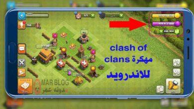 تحميل كلاش اوف كلانس مهكرة 2021 (Clash of Clans MOD)