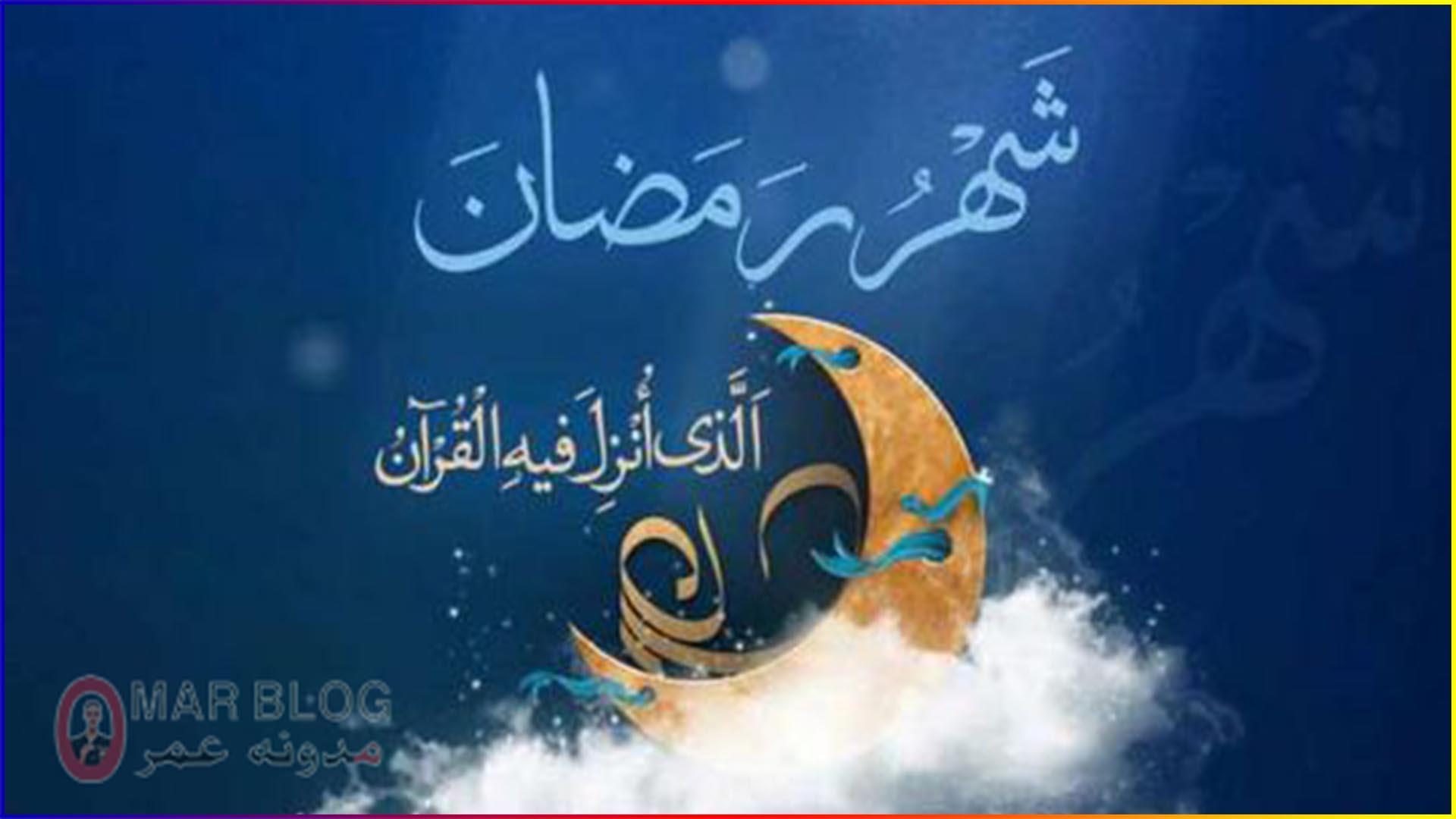 امساكية رمضان 2021 في مصر