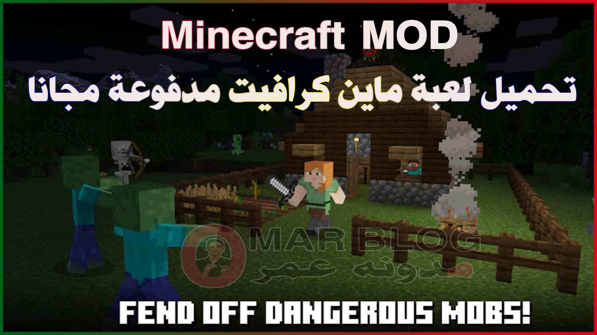 العاب اندرويد مهكرة (Minecraft – Pocket Edition MOD)
