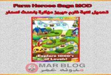 العاب اندرويد مهكرة (Farm Heroes Saga MOD)