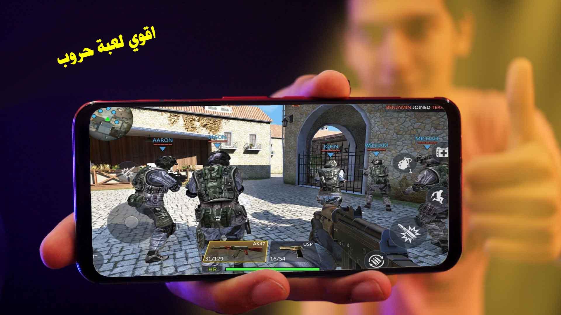 اقوي العاب الحروب للاندرويد (FPS Online Strike)