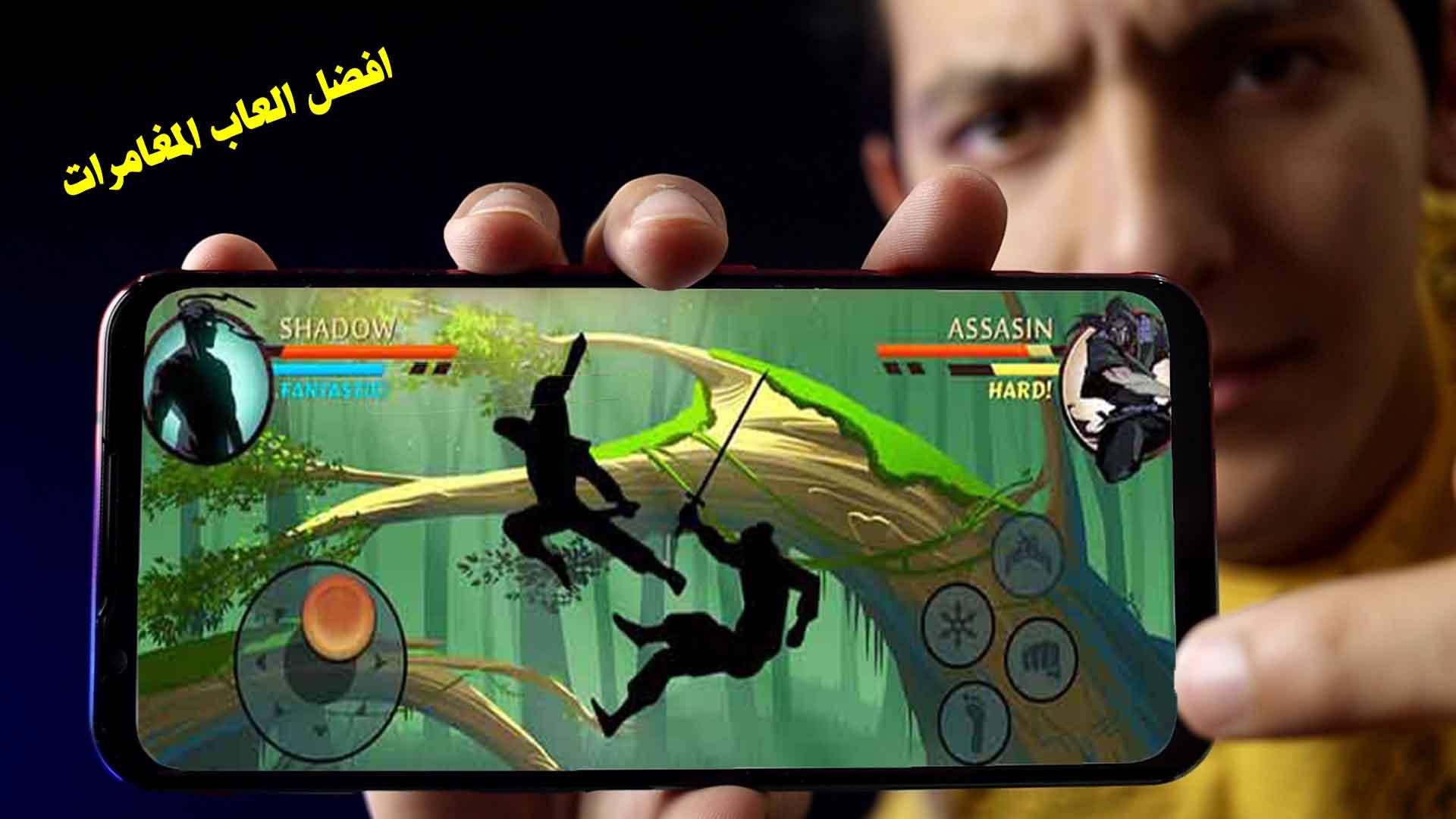 تحميل افضل العاب الاكشن للاندرويد (Shadow Fight 2)