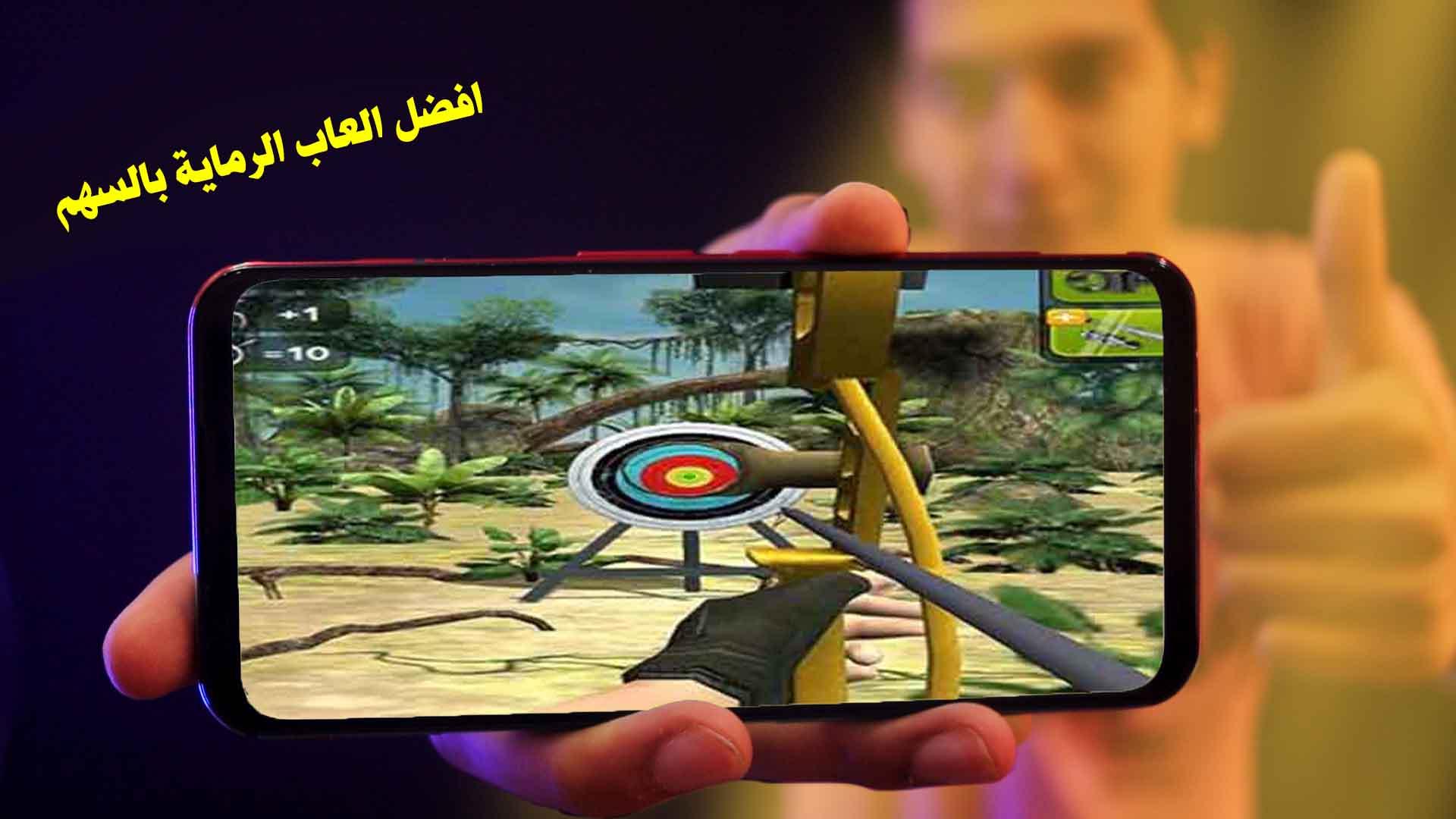 تحميل لعبة الرماية بالسهم Archery Master 3D
