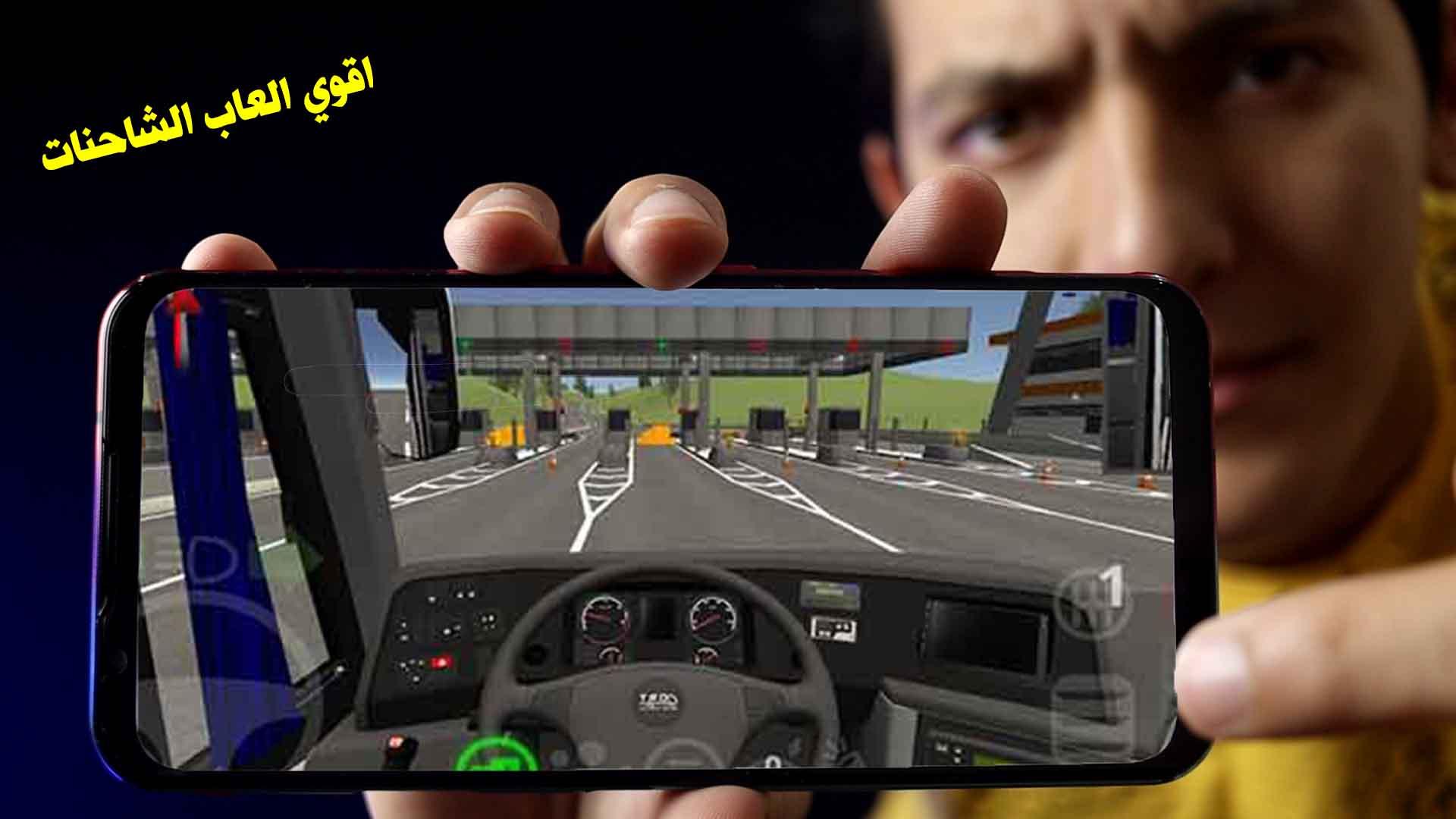 اقوي العاب الشاحنات العملاقة (The Road Driver)
