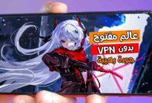تحميل اقوى العاب RBG للاندرويد لعبة Punishing Gray Raven بدون VPN