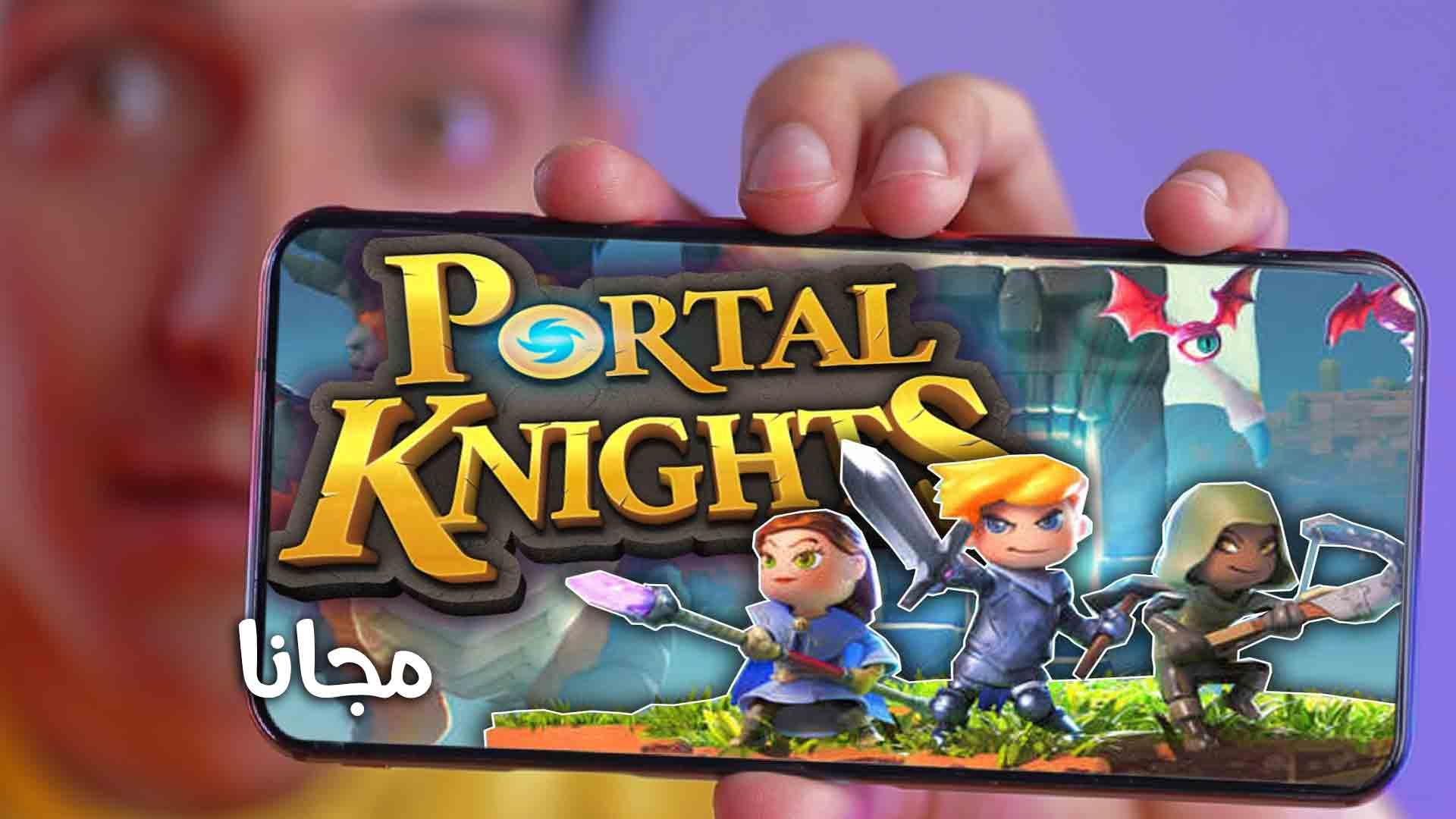 تحميل اجمد العاب العالم المفتوح - لعبة Portal Knights للاندرويد