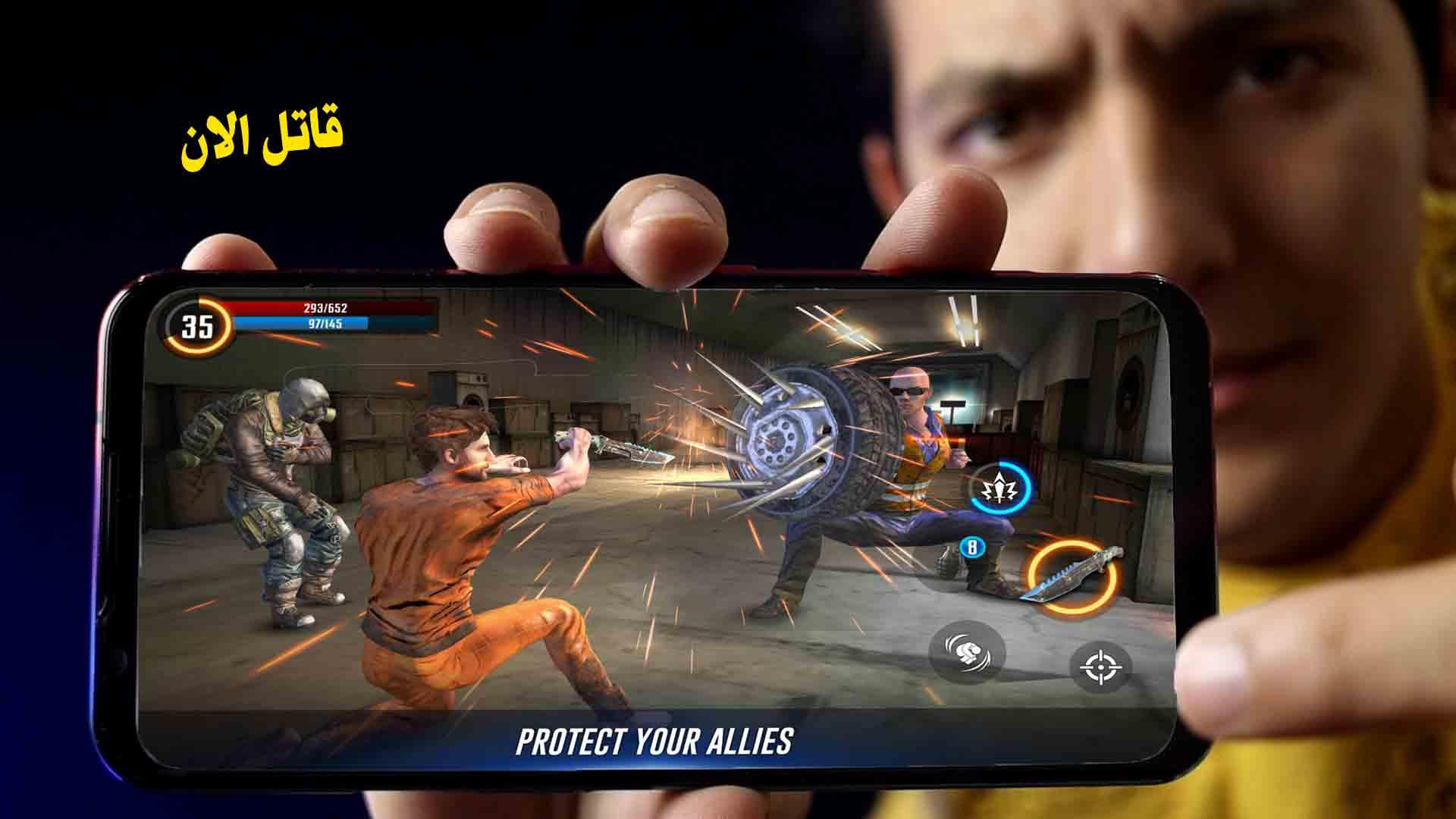 اقوي لعبة حروب اوفلاين (Cyber War: Cyberpunk Reborn)