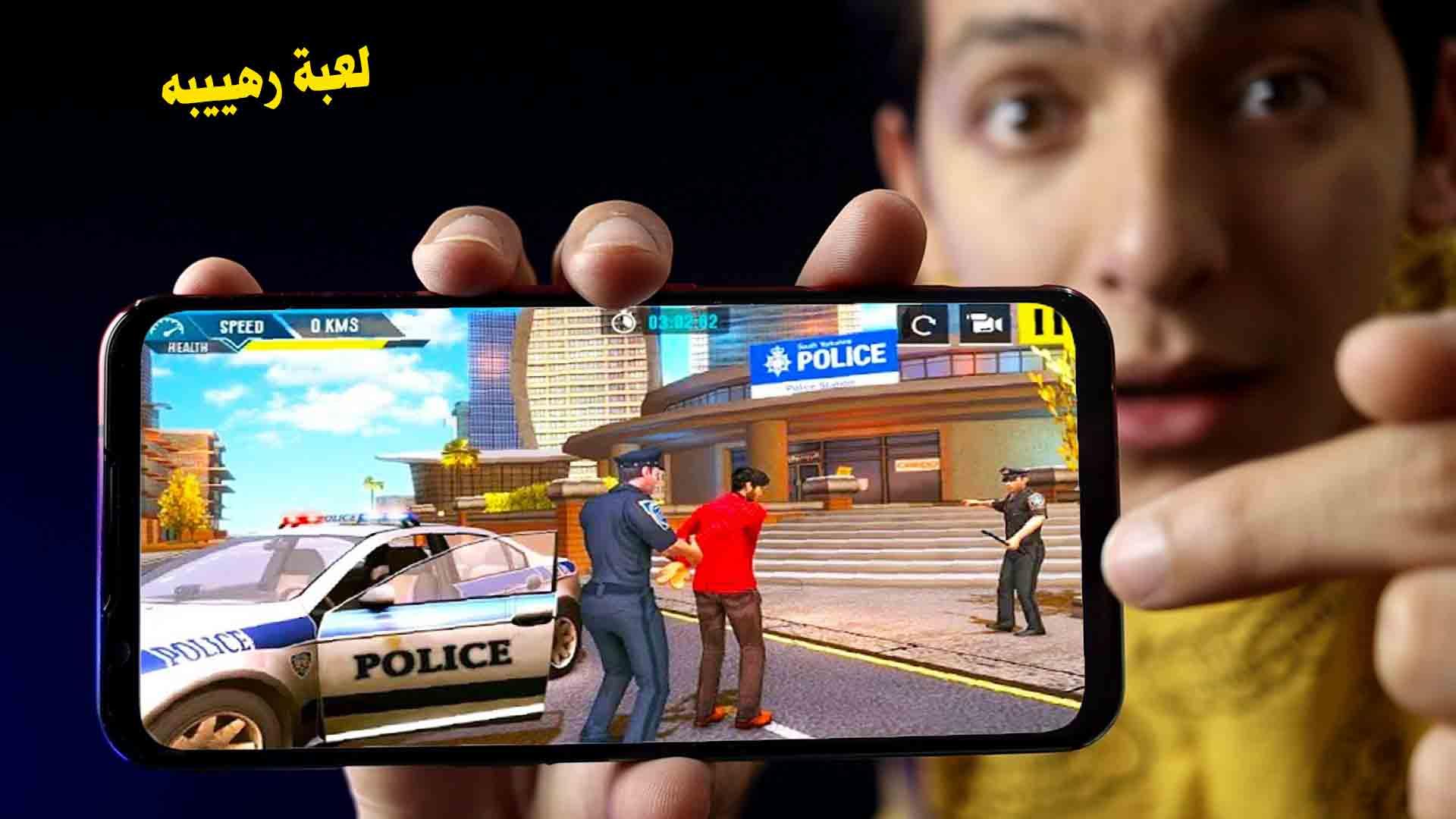 اقوي العاب الشرطة علي الاطلاق (Police Patrol Simulator)